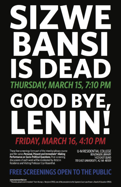 Sizwe Bansi and Good Bye Lenin vertical poster 388x600 Sizwe Bansi Is Dead and Good Bye, Lenin!